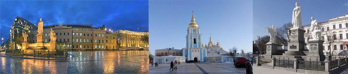 Михайловская площадь, фотограф Артем Маковский
