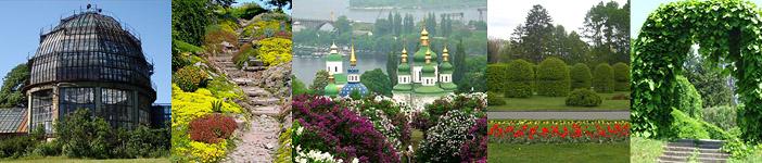 Ботанический сад им.Н.Н.Гришко, фотограф Артем Маковский
