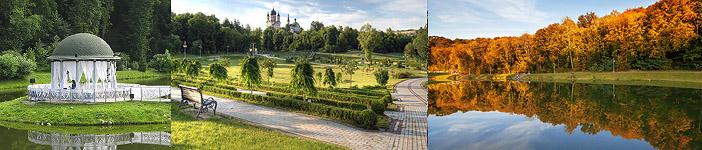 Парк Феофания, фотограф Артем Маковский