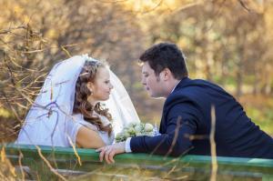 Свадьба прогулка