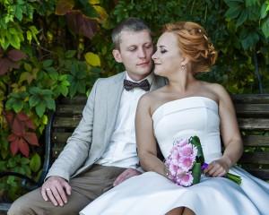 Жених и невесиа