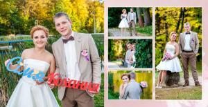 Свадебная фотокнига3)